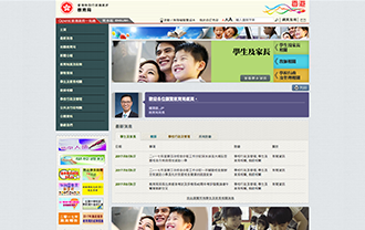 教育局 Education Bureau