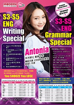 Antonia S3-5 ENG Writing + Grammar Special