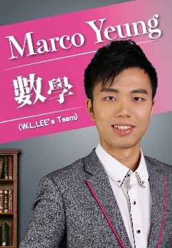 Marco Yeung
